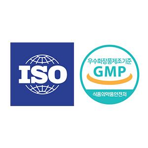 ISO22716 & cGMP